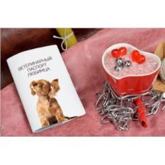 Обложка для ветпаспорта Ветеринарный паспорт любимца
