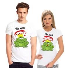 Парные футболки Ты моя, ты мой