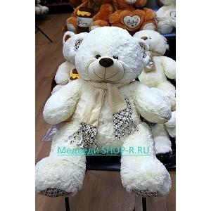 Большой медведь Маркус