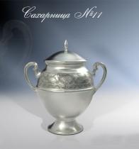 Серебряная сахарница № 11