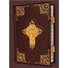 Книга Библия с комментариями