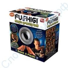 Антигравитационный шар Fushigi Ball