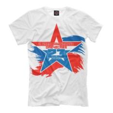 Белая мужская футболка Мужская футболка