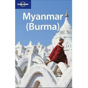 Книга «Мьянма»