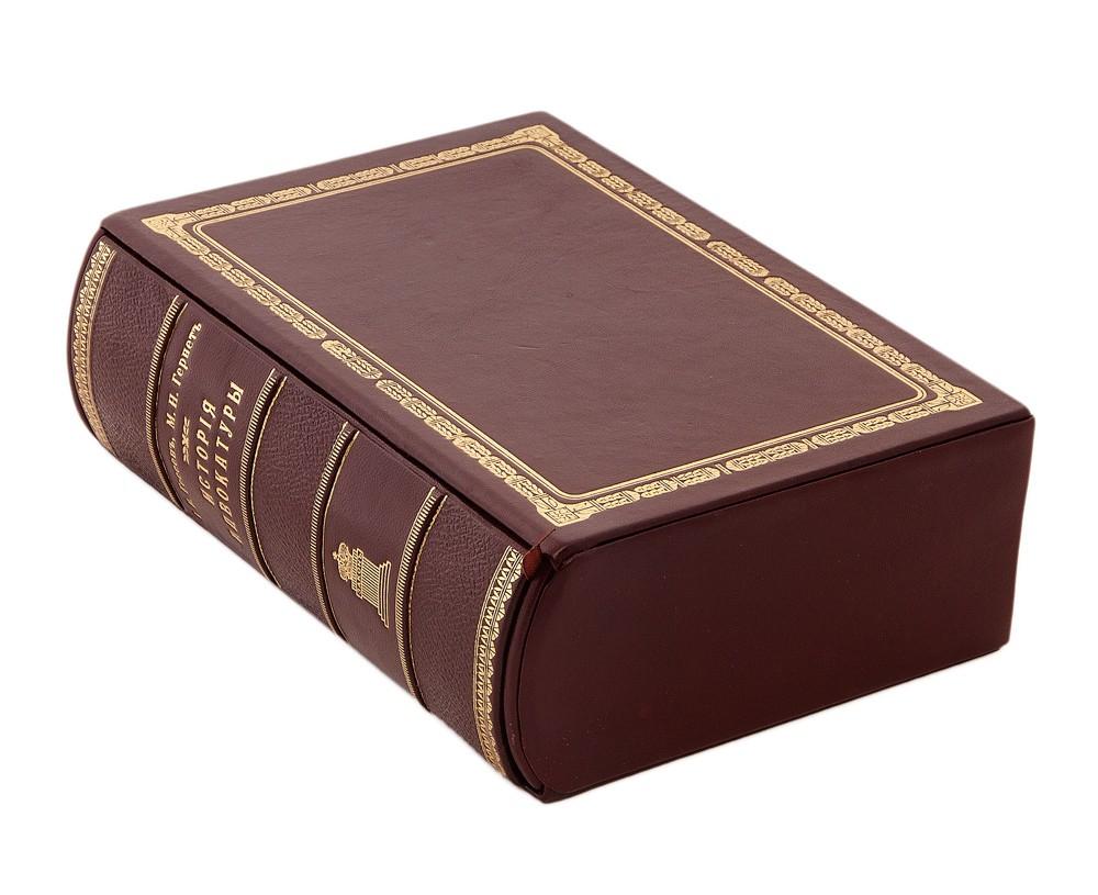 Книга История адвокатуры