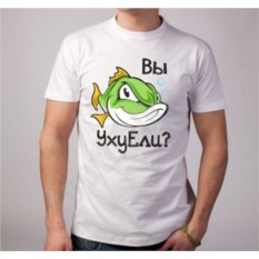 Мужская футболка Вы уху ели?