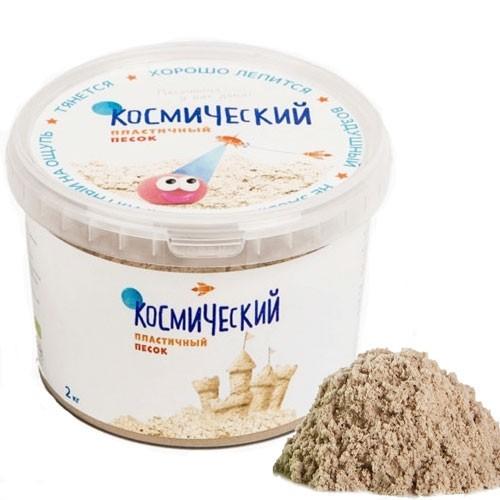 Кинетический песок, 2 кг
