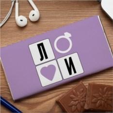 Шоколадная открытка Сердце Сирени