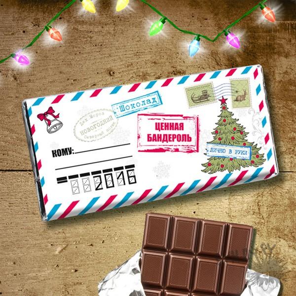 Шоколад Новогодняя бандероль