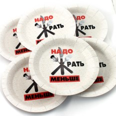 Набор из 6 тарелок Надо жрать меньше