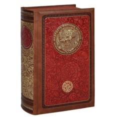 Книга Мудрость мировых религий...
