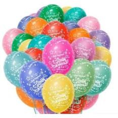 Букет шаров С Днем Рождения!