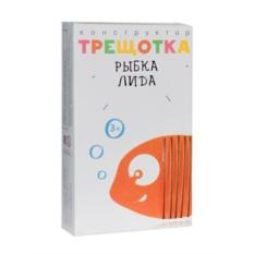 Конструктор-трещотка Рыбка Лида