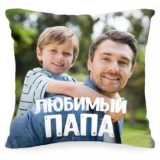 Подушка с вашим фото «Любимый папа»
