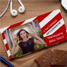 Шоколадная открытка Счастливых праздников