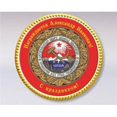 Именная шоколадная медаль «Герб Грузинской ССР»