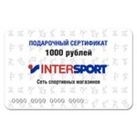 Сертификат спортивных магазинов «Интерспорт»