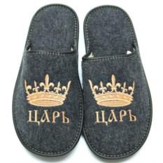 Тапочки с вышивкой Царь