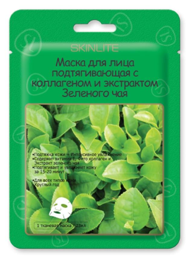 Подтягивающая маска для лица с коллагеном и зеленым чаем