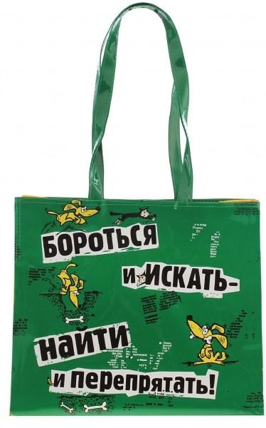Лакированная сумка Бороться и искать