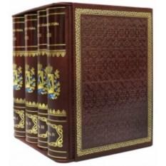Издание в 4 томах Присоединение Крыма к России
