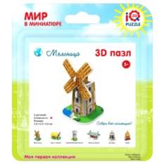 3D-пазл IQ Голландская деревня Мельница