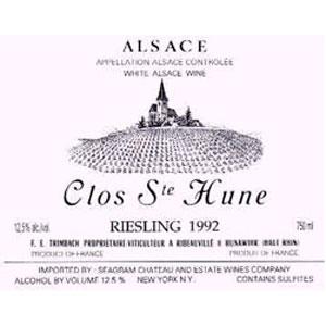 Вино Riesling Clos Sainte Hune