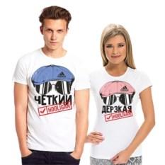 Парные футболки для двоих Четкий, дерзкая