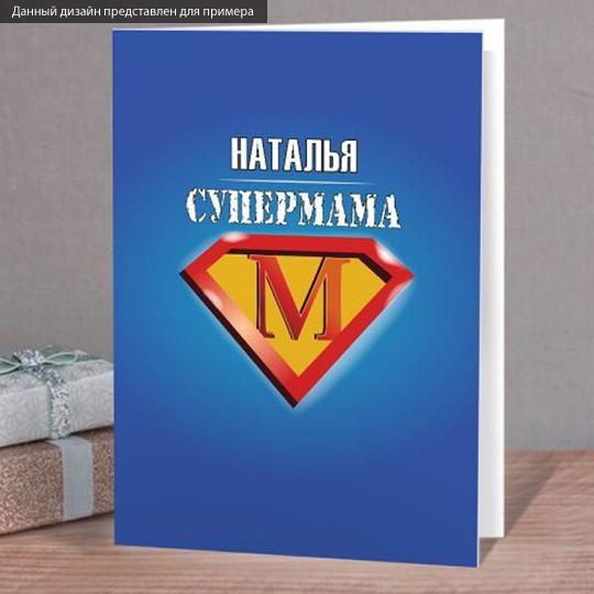 Открытка Super Mum