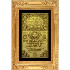 Гравюра из золота Ценная бумага царской России