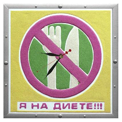 Часы настенные «Дамские»
