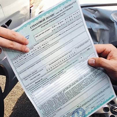 Cертификат на страховку автомобиля номиналом 40000 руб.