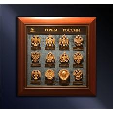 Плакетка Гербы России (серый фон)