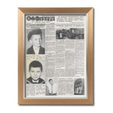Поздравительная газета в раме Модерн