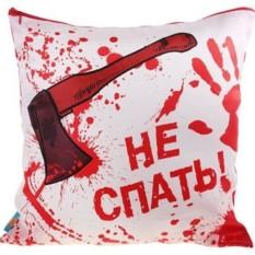 Подушка Не спать