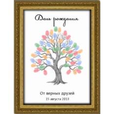 Дерево пожеланий на день рождения