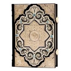 Книга Коран с филигранью