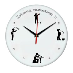 Настенные часы Haypanem