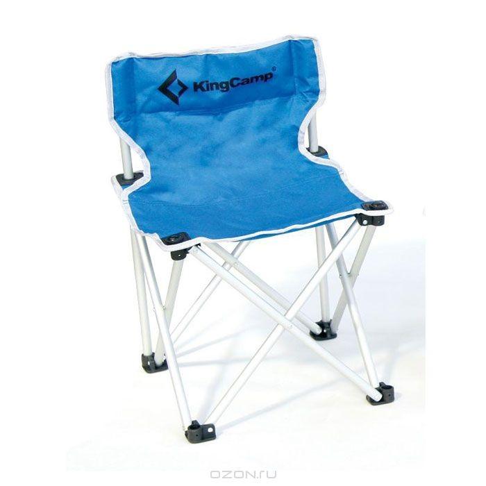 Складной стул KingCamp для кемпинга, голубой