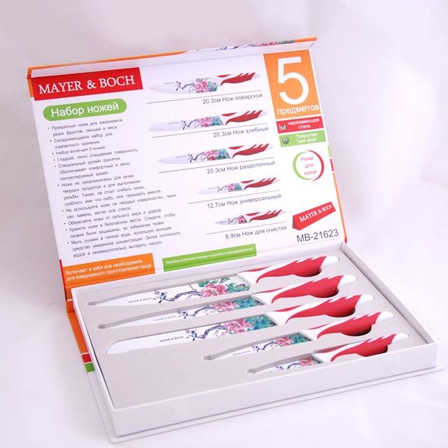 Набор ножей Mayer&Boch Red Flowers
