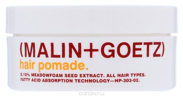 Помада для укладки волос Malin+Goetz, 57 г
