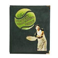 Подарочная энциклопедия тенниса