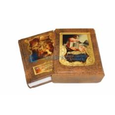 Подарочная книга Данте А. Божественная комедия