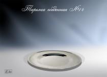 Серебряная тарелка обеденная №14