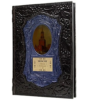 Подарочная книга о Москве на французском языке