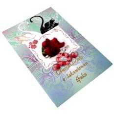 Обложка для свидетельства о заключении брака Лебеди
