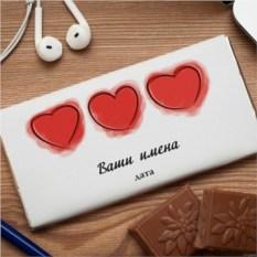 Шоколадная открытка Сердца