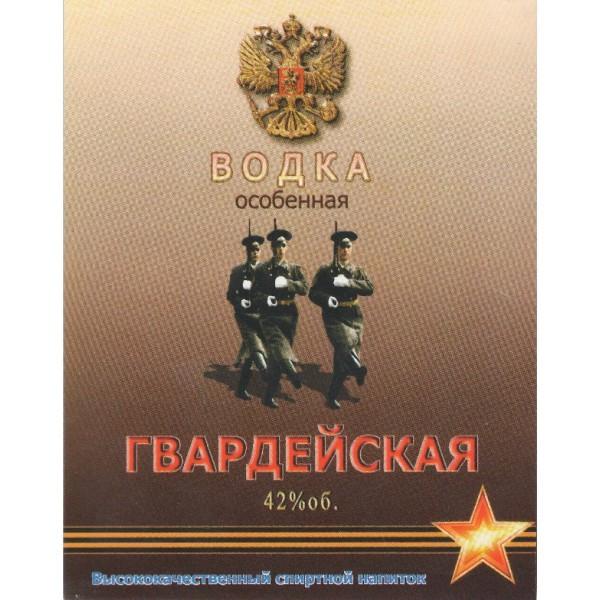 Наклейка на бутылку водки Гвардейская