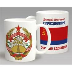 Именная подарочная кружка «Азербайджанская ССР»