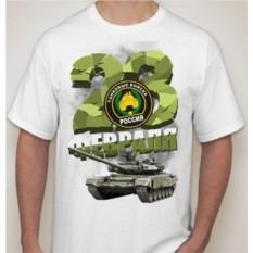 Мужская футболка 23 февраля, танковые войска